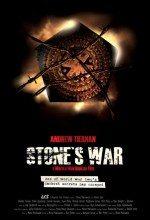 Ölülerin Savaşı / War of the Dead