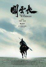 Kayıp Kahraman / Gwaan Wan Cheung