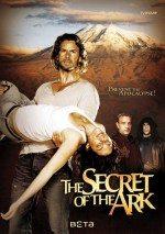 Öldüren Hazine / The Secret of the Ark