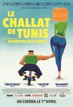 Ustura / Le Challat de Tunis