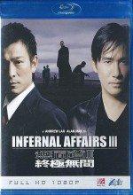 Kirli İşler 3 / Infernal Affairs 3