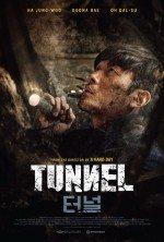Tünel / The Tunnel